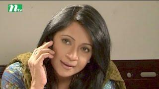 Bangla Natok Chowdhury Villa (চৌধুরী ভিলা)   Episode 17   Directed by Himel Ashraf