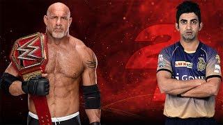 Goldberg VS Gautam Gambhir - 1-vs-1 Extreme Rules Match