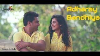 Adharay Bandhiya by Rifat Ramim Bangla l Official New Music Video - 2017