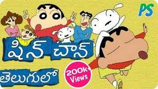 Shinchan Title Song in TELUGU   Telugu Dubbed Animated Cartoons   Shinchan Intro Song