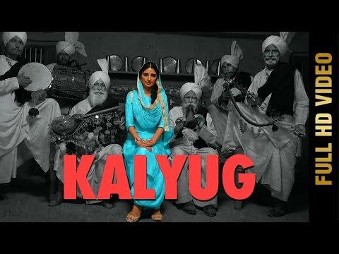 Xxx Mp4 KALYUG Full Video JASWINDER BRAR Latest Punjabi Songs 2018 AMAR AUDIO 3gp Sex