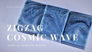 ZigZag Cosmic Wave - In the Pot Swirl Soap - Fraeulein Winter