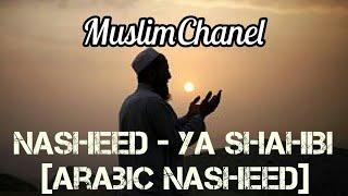 jihad nasheed ya shahibbi by muhammad toufann