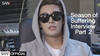 San E(산이) Season of Suffering Interview Part 2