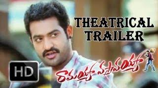 Ramayya Vasthavayya Movie Theatrical Trailer - Jr.Ntr,Samantha, Shruthi Hasan