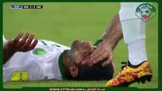 اصابة تيسير الجاسم  مباراة السعودية والامارات