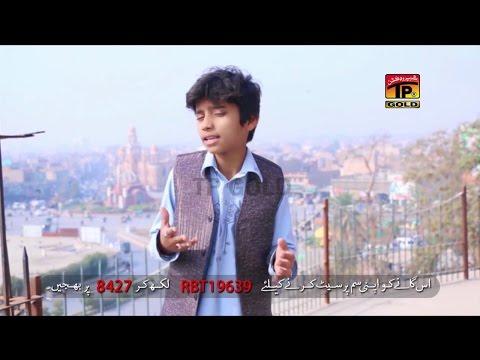Xxx Mp4 Dhory Hi Dhory Prince Ali Khan Latest Song 2017 Latest Punjabi And Saraiki 3gp Sex