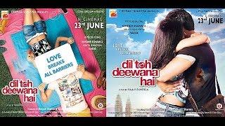 Dil Toh Deewana Hai 2016 new upcomming MOVIE -- Haider Khan, Sada, Rajbabbar & Zeenat Aman