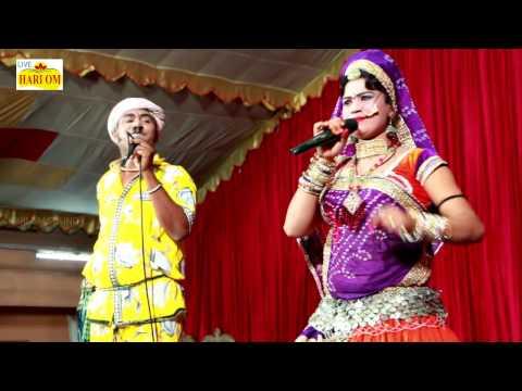 Xxx Mp4 सुपरहिट कॉमेडी I पनिया सेफ्ट और ममता रंगीली I New Rajasthani Comedy I Best Marwadi Live Comedy 2017 3gp Sex