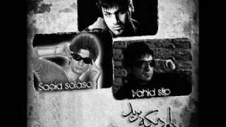 Amin Fayaz - آهنگ جدید و فوق العاده زیبای امین فیاض