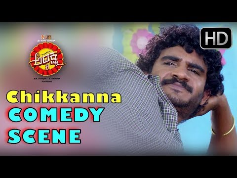 Xxx Mp4 Chikkanna Kannada Comedy Best Kannada Comedy Scenes 3gp Sex