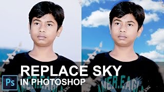 How to Replace Sky in Photoshop CC 2015 [ In Hindi ]