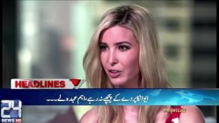 News Headlines | 12:00 AM | 8 April 2017 | 24 News HD