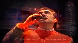 Notis Sfakianakis-The Making of...Ανα..γέννησις (2005)