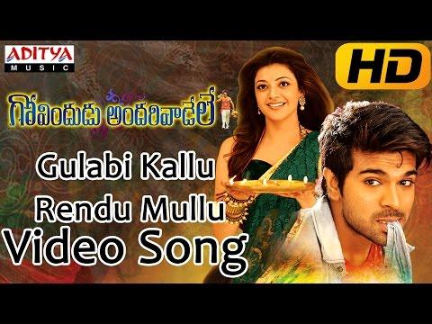 Xxx Mp4 Gulabi Kallu Rendu Mullu Full Video Song Govindudu Andarivadele Video Songs Ram Charan Kajal 3gp Sex