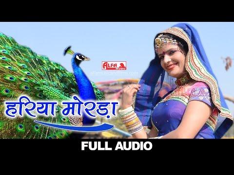 Xxx Mp4 Rajasthani Mp3 Song Hariya Morada DJ Song 2017 Full Audio Alfa Music Films Marwadi Songs 3gp Sex