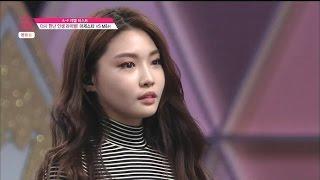 IOI Kim Chung Ha dancing to Beyonce - Yonce / Produce 101