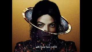 Michael Jackson - A Place With No Name مترجم