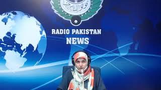 Radio Pakistan News Bulletin 1 PM  (16-11-2018)