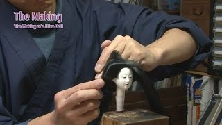 THE MAKING(English Version)(263)The Making of a Hina Doll