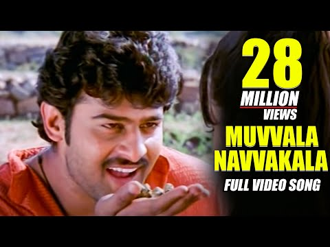Xxx Mp4 Baahubali Prabhas Pournami Songs Muvvala Navvakala Prabhas Trisha And Charmi 3gp Sex