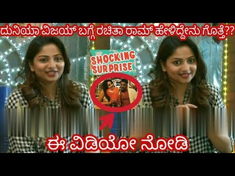 Xxx Mp4 Actress Rachita Ram Talking About Duniya Vijay Shocking 3gp Sex
