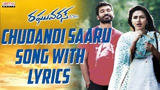 Chudandi Saaru Full Song With Lyrics - Raghuvaran B.Tech (VIP) Songs - Dhanush, Amala Paul