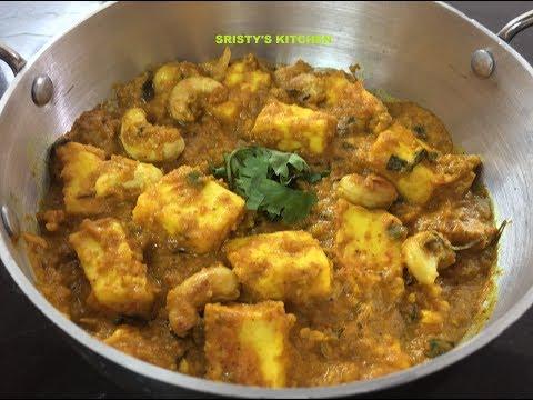 Xxx Mp4 Restaurant Style Shahi Kaju Paneer Masala Recipe Unique Kaju Paneer Recipe 3gp Sex