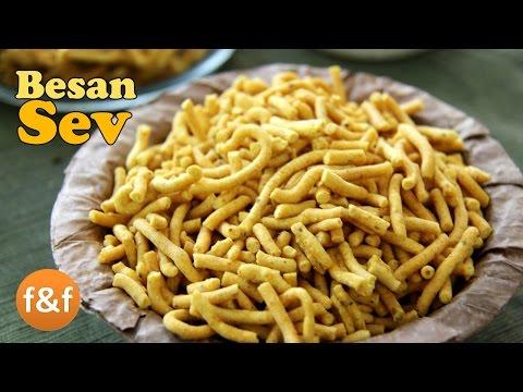 Sev Recipe | Homemade Spicy Sev Recipe | Diwali Recipe | How to make Besan ke Sev