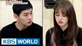 Somi with low self confidence ends up crying with Teacher's advice [Sister's SlamDunk 2/2017.03.17]