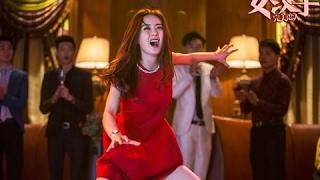 The Rise of Tomboy Zhao Li Ying Trailer  Zhao Li Ying/Zhang Han