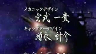 Star Blazers Yamato PS Game / OP