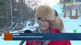 Продолжается неделя «Sakha travel» в Якутии