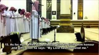 Surah al Fajr - Sheikh Mohammad Luhaidan