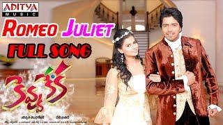 Kevvu Keka Telugu Movie Romeo Juliet Full Song || Allari Naresh, Sharmila Mandre