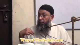 Bangla waz Islame Bayater Niyom by Enamul Haque Sylhety Basha