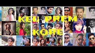 Keu Prem Kore | Reprise | SI Tutul | Reprise Music Video | 2017