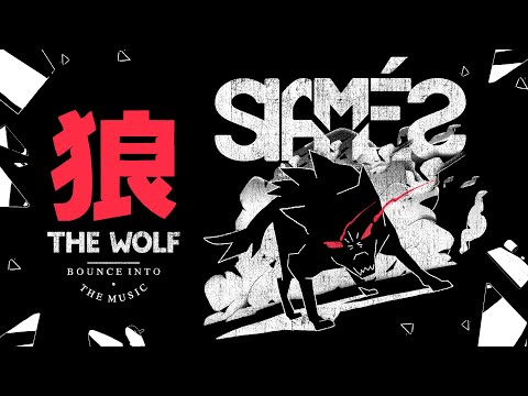 SIAMÉS The Wolf Official Animated Music Video