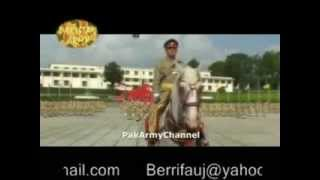 Kadam uthao satheo pak army song