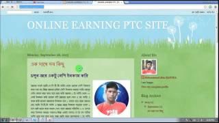 Ptc site bangla tutorial