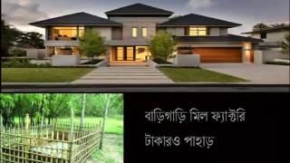 যে গজল শুনলে আপনার মন পরিবর্তন হবে   bangla islamic song 2017   new bangla gojol 2017