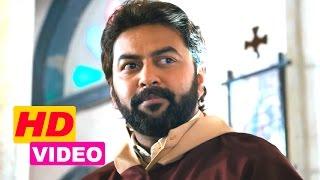 Amen Malayalam Movie | Scenes | Indrajith Recalls Childhood Days | Fahadh Faasil | Joy Mathew