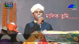 মালিক তুমি জান্নাতের তুমার পাশে। বাংলা ইসলামিক গান-২০১৭। New Islamic Song-2017