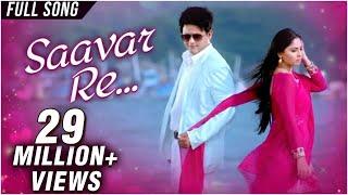 तू ही रे माझा मितवा | Mitwaa | Title Song | Swapnil Joshi, Sonalee Kulkarni & Prarthana Behere