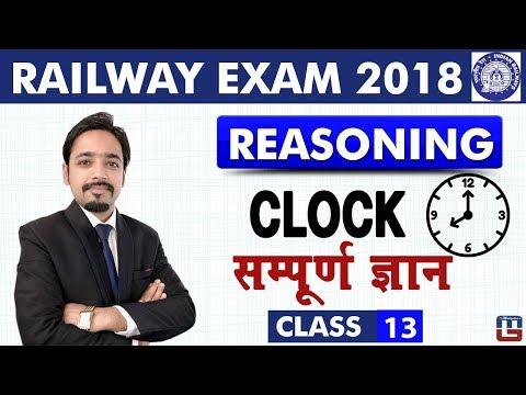 Xxx Mp4 Clock Reasoning Class 13 RRB Reasoning Railway ALP Group D 8 PM 3gp Sex