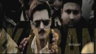 Sarkaaran - Dharti Movie [Gippy Grewal] Full Song HD 2011