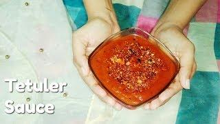 তেঁতুলের সস || Tamarind Sauce Recipe