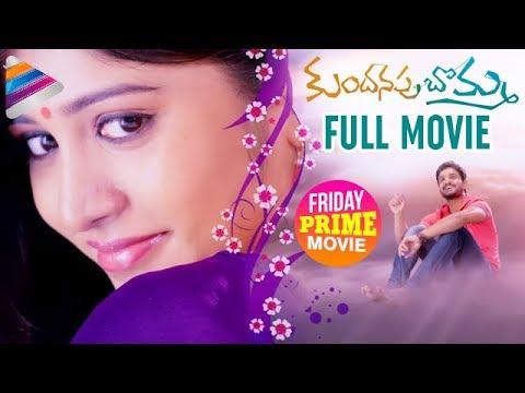 Xxx Mp4 Kundanapu Bomma Telugu Full Movie Chandini Chowdary MM Keeravani Friday PRIME Video 3gp Sex
