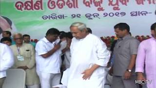 CM Naveen Attends BJD Youth & Student Wings' Rally In Berhampur