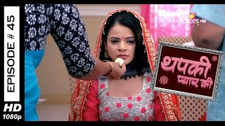 Thapki Pyar Ki - 15th July 2015 - थपकी प्यार की - Full Episode (HD)